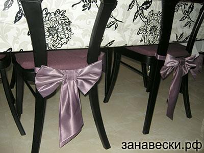 Бант для штор из ткани